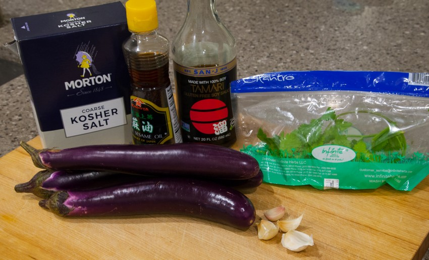 Chinese Steamed Eggplant With Garlic (蒜泥茄子) - Ingredients