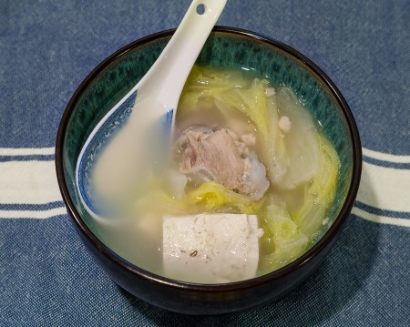 Napa Cabbage Tofu Soup/Stew - Completed Dish