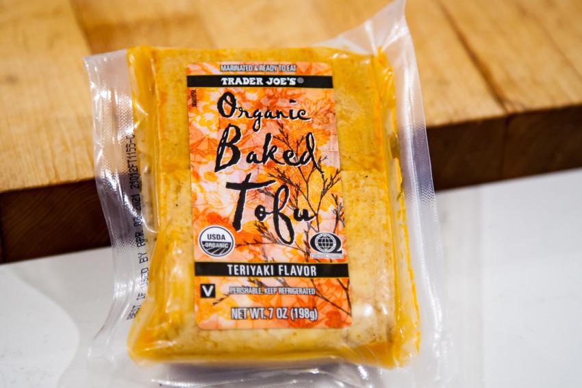 Da Lu Mian - Ingredients - Baked Tofu