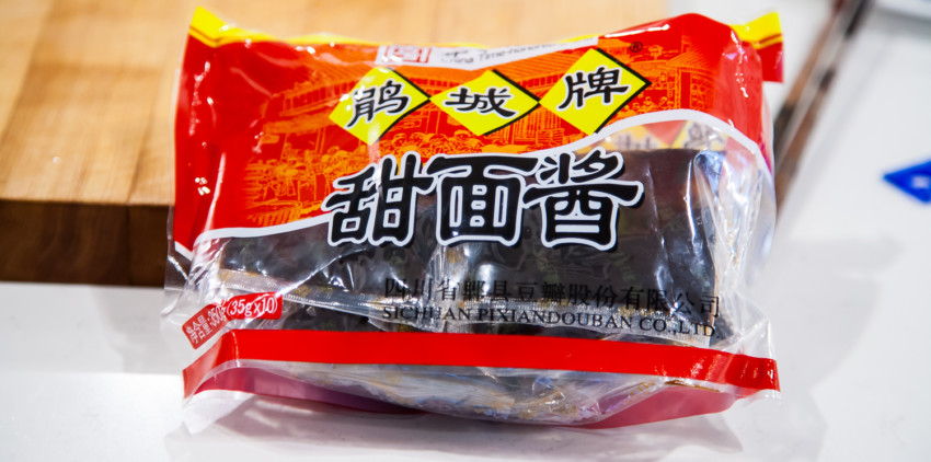 Twice Cooked Pork - Pixian Douban
