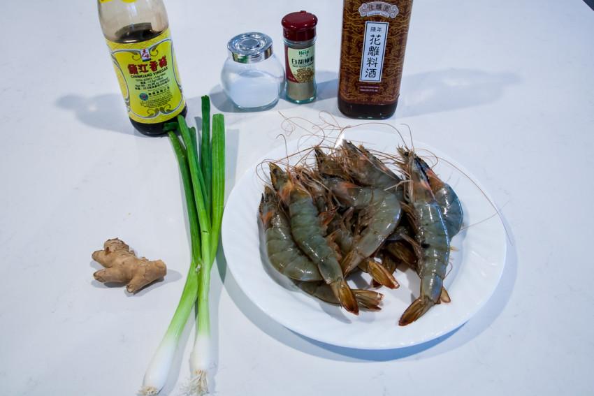 Salt Water Shrimp - ingredients