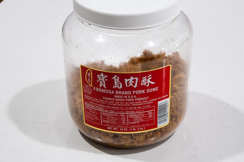 Pork Sung Roll - Pork Sung