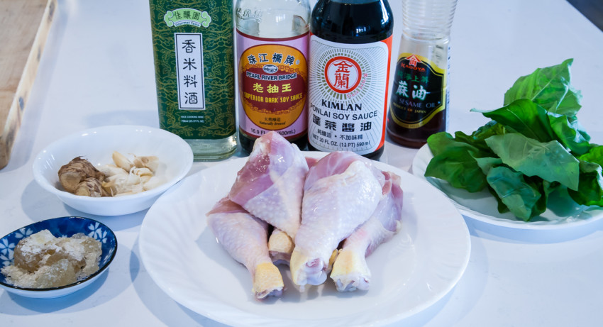 Taiwanese Three Cup Chicken - ingredients