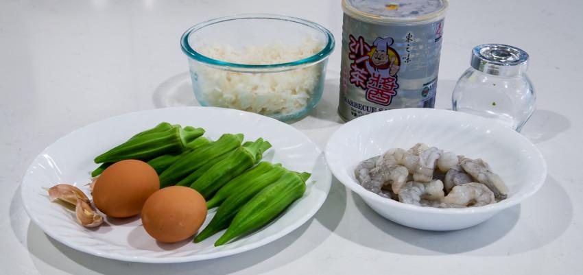 Okra Shrimp Fried Rice with Sha Cha Sauce - Ingredients